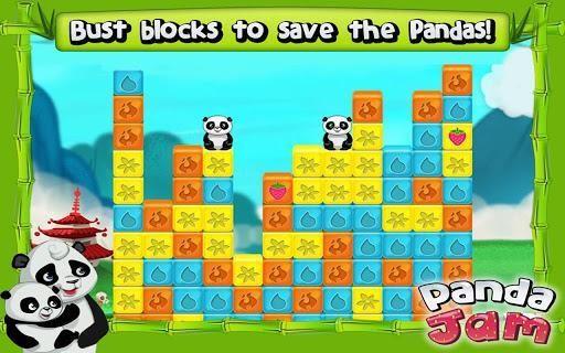 熊猫Jam软件截图1