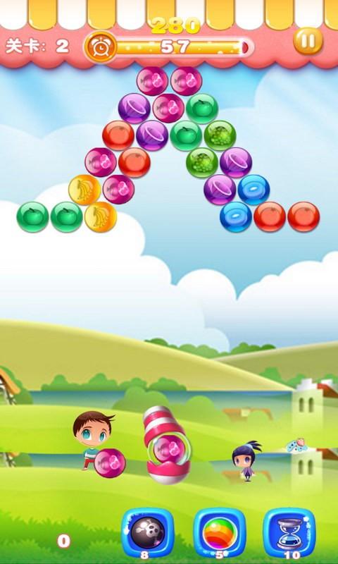 水果泡泡龙世界软件截图3