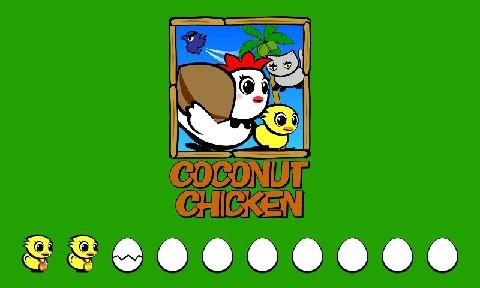 椰子鸡软件截图0