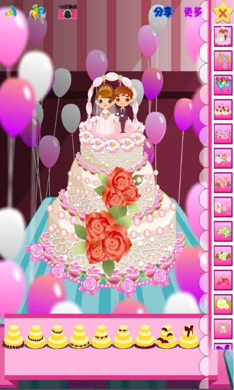 魔法蛋糕软件截图0