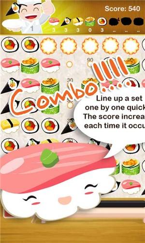寿司达人软件截图3