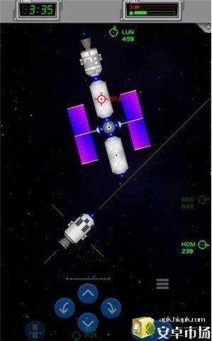 航天局软件截图1