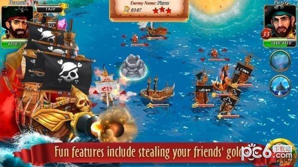 海盗决战海岛之争软件截图3