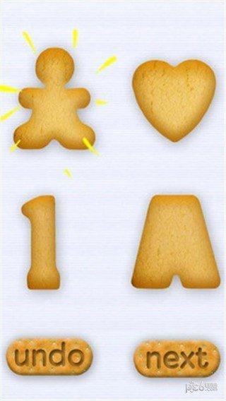 饼干制作软件截图1