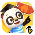 熊猫博士小镇2