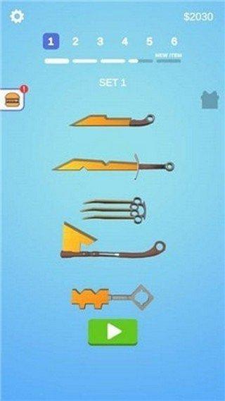 我削刀贼6