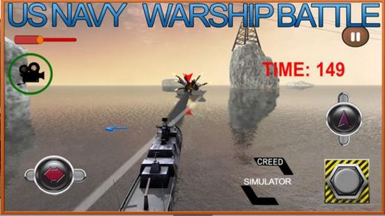 海军战舰炮手舰队软件截图0