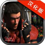 孤胆枪手安卓中文版