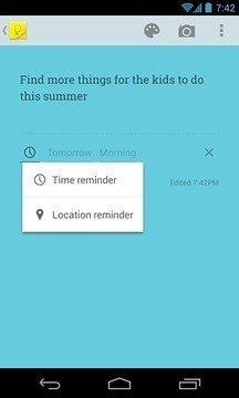 Google Keep(谷歌云笔记)软件截图0
