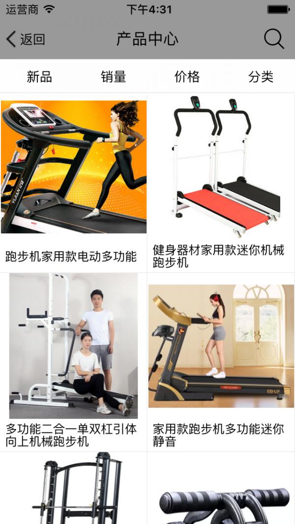 休闲健身平台