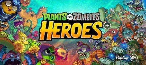 植物大战僵尸英雄软件截图0