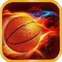 3D超级篮球