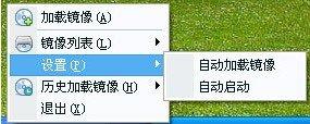 2345虚拟光驱王