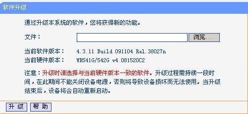 tl wr710n升级固件下载