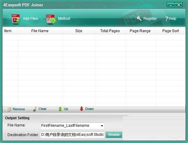 4Easysoft PDF Joiner(PDF合并软件)