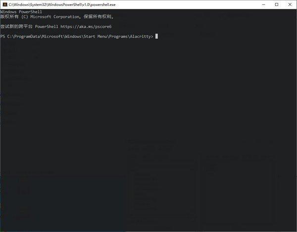Alacritty(开源终端仿真器)下载