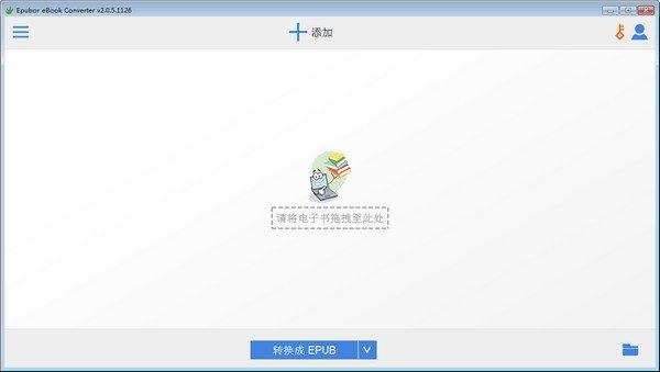 Epubor eBook Converter(电子书转换软件)