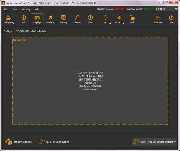 immersive display pro(多设备投影融合软件)