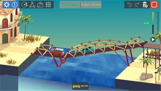 造桥工程师
