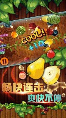 天天切水果水果盛宴