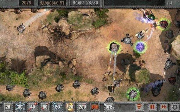 战地防御2游戏下载