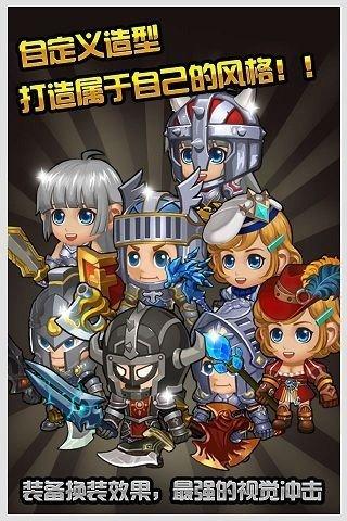 魔城黑暗英雄九游版