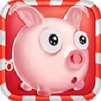 猪猪大战外星人破解版