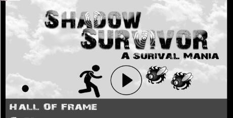 影子幸存者