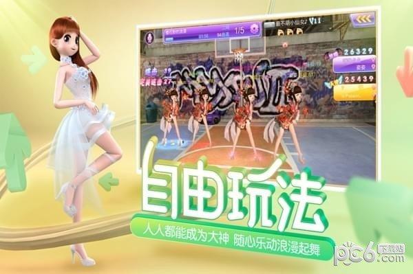 心动劲舞团九游版软件截图2