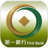 第一银行第e行动