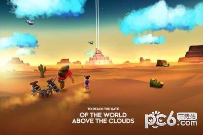 云流花旅软件截图3