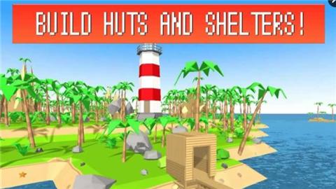 像素岛生存破解版软件截图3