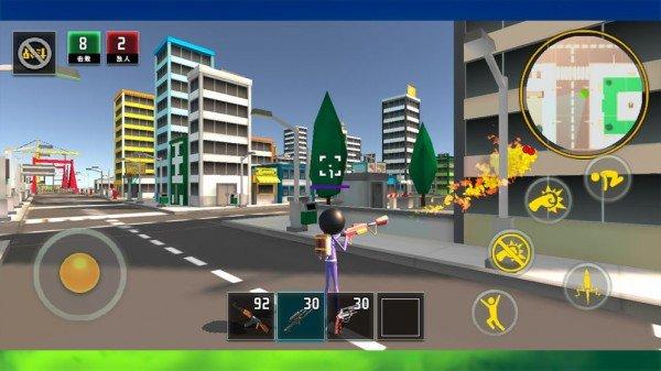 火柴人城市激斗软件截图2