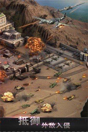 二战世界九游版软件截图2