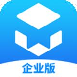 台州工业互联网