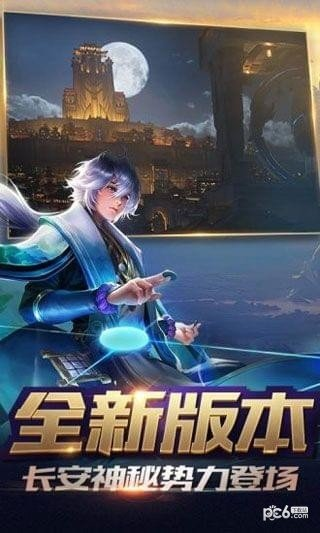 王者荣耀AR版软件截图2