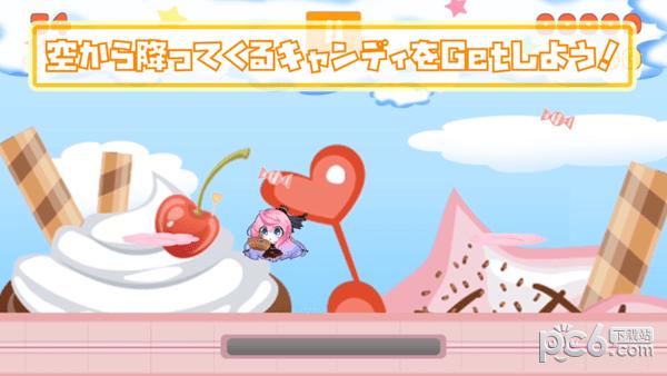薇薇的糖果祭典软件截图0