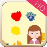 学水果颜色HD