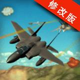 3D飞机飞翔比赛破解版