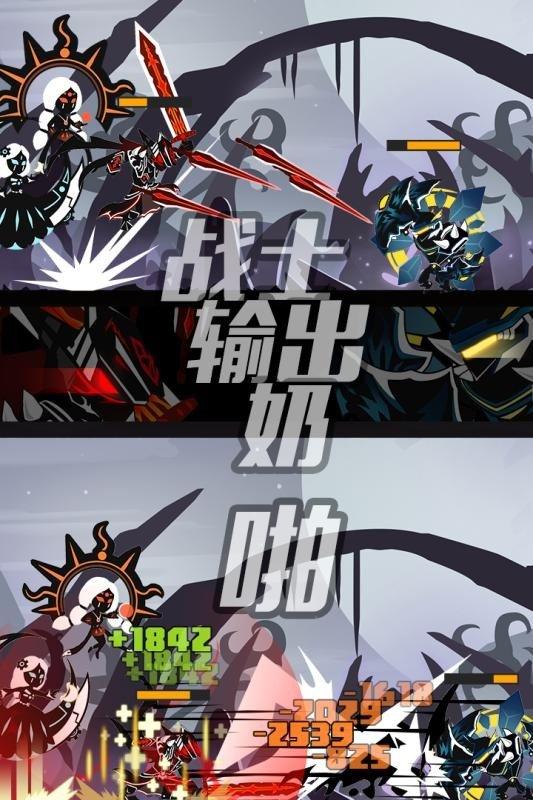 超进化物语九游版