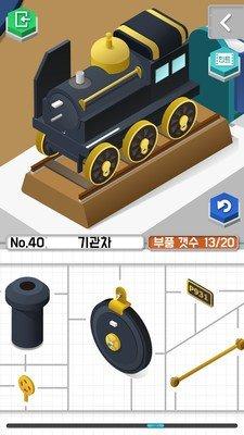 我拼模型贼6