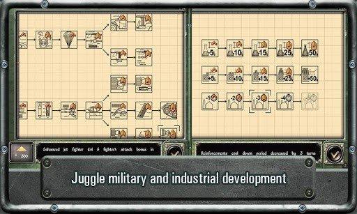 战略与战术二战软件截图2