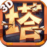 Unity3D游戏大全