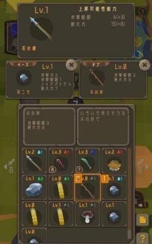 圣剑求生软件截图0