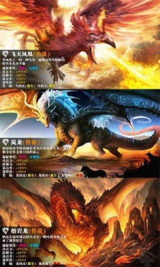 怪物猎人世界软件截图1