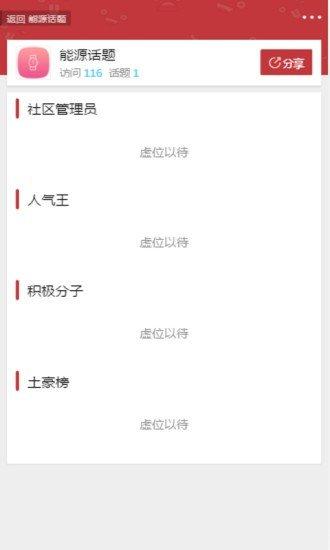 浙商商城软件截图1