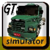 大卡车模拟器破解免费