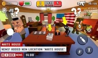 白宫躲猫猫
