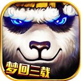 太极熊猫九游版
