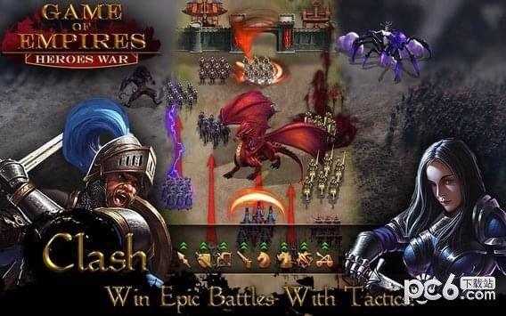 热血帝国英雄战争